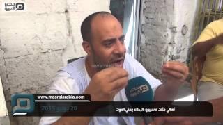 مصر العربية |  أهالي مثلث ماسبيرو: الإخلاء يعني الموت