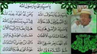 Ya Sayyidi Ya Rasulallah Kh Muammar Za Dkk