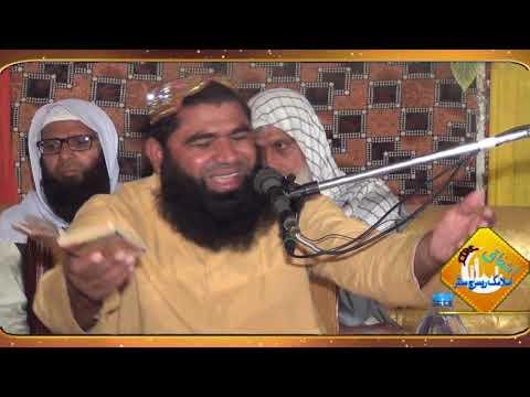 Hamad O Naat Mansha Qadri 2019 Ishfaq Islamic Sahiwal