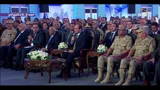 كلمة الرئيس السيسي خلال افتتاح المستفشى العسكري بالمنوفية وعدداً من المشروعات التنموية - تغطية خاصة