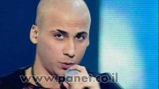 محمد قويدر - رح بكتبك