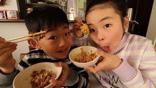 納豆をよく混ぜてたべるRino&Yuuma