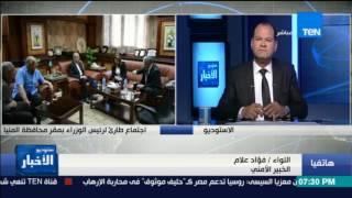 الديهي:  تعليق اللواء فؤاد علام الخبير الأمني عن التنظيم واحداث المنيا