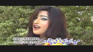 Medaan Hits - Pashto Movie Song,With Dance 2017,Nadia Gul,Seher Khan,Shehzadi,Sahiba Noor