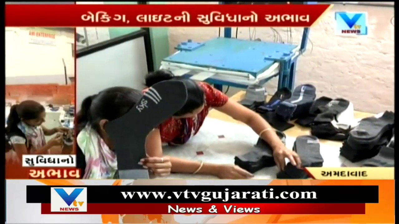 Women's Day: Actual Situation of Plot Allotted for Women SME in Sanand GIDC | Vtv News