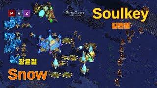 Starcraft Remastered SnOw vs Soulkey - La guerra del timing!