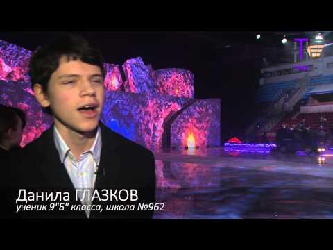 Видео: Шоу Снежный король подарок московским школьникам, 13.12.204