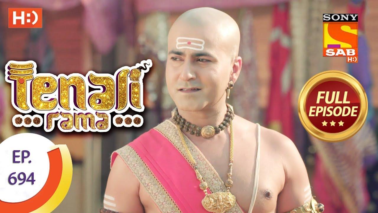 Download Tenali Rama - Ep 694 - Full Episode - 28th February 2020