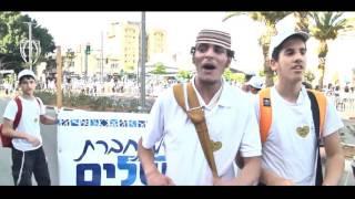גרעין תורני הרצליה - יום ירושלים תשע