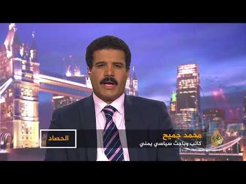 الحصاد- لا عودة لهادي إلى عدن  - نشر قبل 1 ساعة
