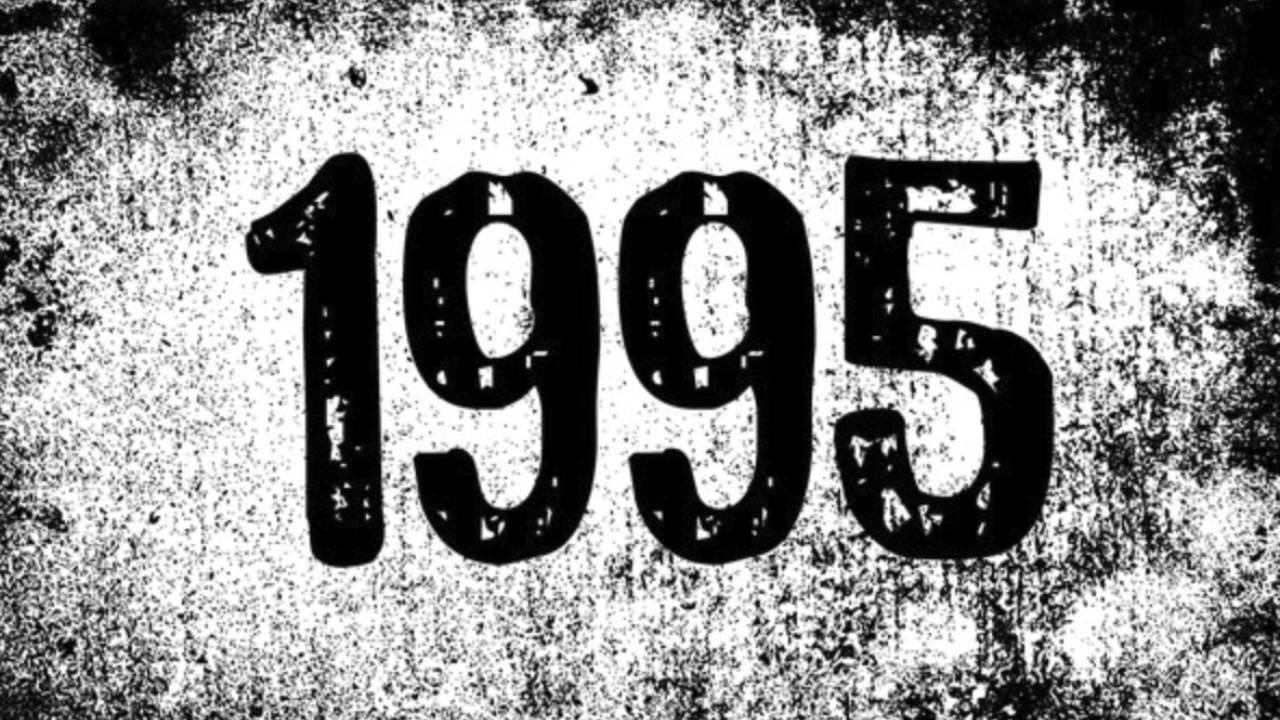 Картинка с надписью 1994 год