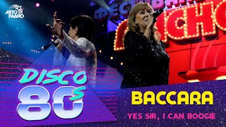 Baccara - Yes Sir, I Can Boogie (Disco of the 80's Festival, Russia, 2004)