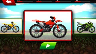 Motorcycle Racer Bike Games