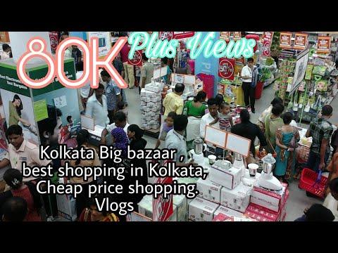 🇮🇳🇧🇩Kolkata Big bazaar , best shopping in Kolkata, Cheap price shopping.