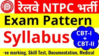 Railway NTPC Syllabus & Exam Pattern 2019 | TC, Station Master, Goods Guard, Typist, Clerk |