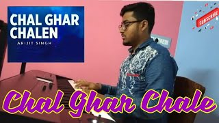 CHAL GHAR CHALEN...||PIANO COVER|| BY ANGSHUMAN GUHA||