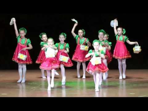 Танец ягодка-малинка