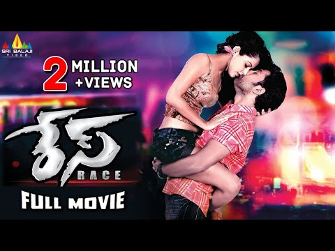 Race Telugu Full Movie | Latest Telugu...