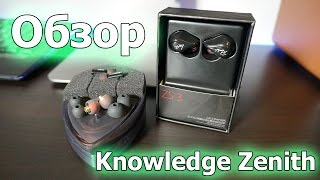 knowledge Zenith - Обзор KZ ZS3 и KZ ED9