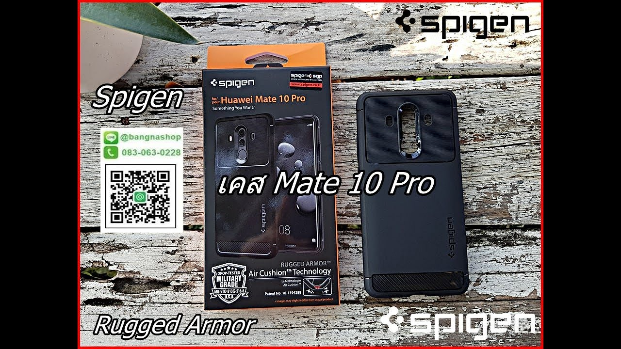 reputable site ccd50 b8b66 เคส Mate 10 Pro Spigen Rugged Armor Case พร้อมส่งแล้ว
