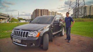 Куда делся Лансер? Опять езжу на Jeep Cherokee.