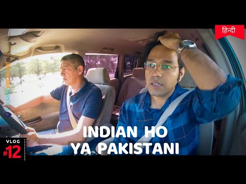 """Hitchhiking In Kyrgyzstan : """"are You Indian Or Pakistani !"""""""