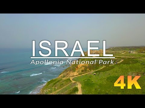 גן לאומי אפולוניה - ארסוף | Israeli marine policing unit | Apollonia National Park - Arsuf Israel