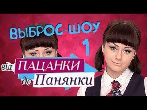 СЕКС ФОРМА КОМ - порно видео секса в униформе