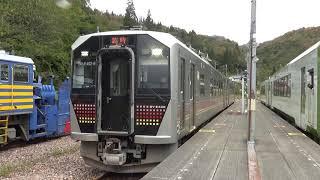 只見線 GV-E400系臨時快速只見紅葉満喫号 大白川駅発車
