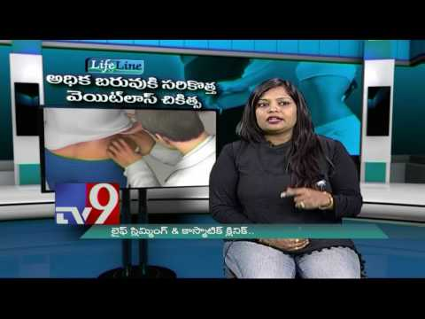 Obesity - Latest treatment - Lifeline - TV9
