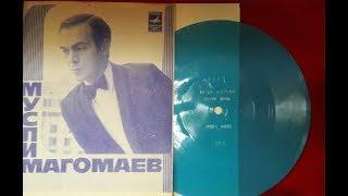 Муслим Магомаев - Письмо любви