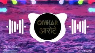 Khanderaya zali mazi daina full song dj remix || remix marathi new || marathi dj song || spectrum