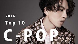 Best Chinese Songs 2016 (C-pop/Mandopop)