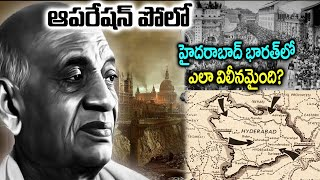 Shocking Facts About Operation Polo   Interesting Facts In Telugu   Star Telugu YVC  