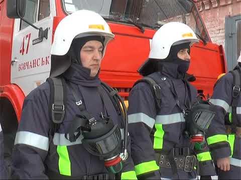 Новое оборудование и спецодежду получили спасатели Волчанска