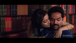 Manorama Six Feet Under-Trailer