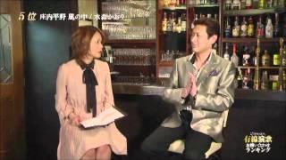 キャンシステム有線演歌お問合せランキング2011年年間ランキング6位~4位.