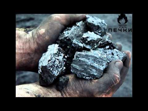 продам уголь в украине