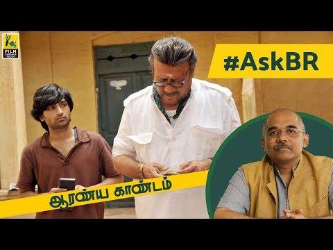 AskBR On Aaranya Kaandam By Baradwaj Rangan. | Jackie Shroff