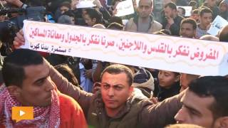 جانب من مظاهرات «مخيم جباليا» في «قطاع غزة» المطالبة بعودة «الكهرباء»