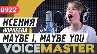 Ксения Корнеева - Maybe I, maybe you (Sсorpions cover)