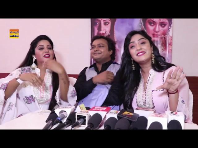 शुभी शर्मा, अंजना सिंह से शादी करके फसें सूरज सम्राट Ardhangini Trailer Launch - Suraj Samrat