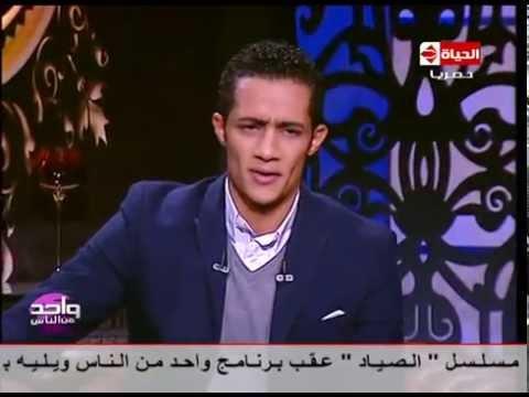 واحد من الناس - الفنان محمد رمضان يتقمص شخصية الفنان الراحل أحمد زكي يجعل عمرو الليثي ينبهر بتمثيله