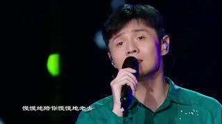 【李榮浩 Ronghao Li】《慢慢喜歡你》- 2019七夕央視晚會