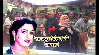 কিংবদন্তি নায়িকা শাবানা,এই সময়ে শাবানার কি কোন দায়িত্ব নেই ll Sabana News ll Sm Media