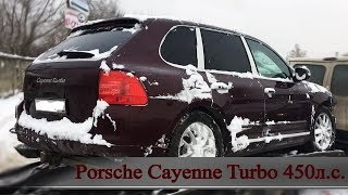 Покупаем Porsche Cayenne 450л.с. за 215 000 Безумная покупка! Сомнительная выгода  СКРЫТАЯ СЪЕМКА!