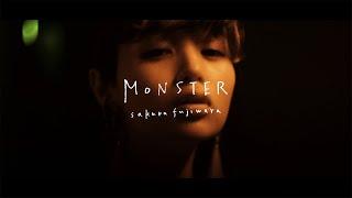 藤原さくら - Monster (Music Video)