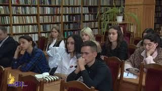 Всероссийская научно практическая конференция – 7 ноября 2017 г