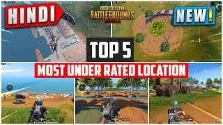 🔥SANHOK MAP TOP 5 MOST UNDER RATED *LOOT* LOCATIONS PUBG MOBILE HINDI | BEST LOOT LOCATIONS HINDI