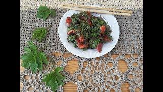 Салаты из огородных сорняков, блюда из сныти. 3 Витаминных салата